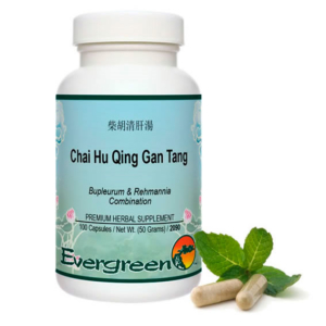 CHAI HU QING GAN TANG   柴胡清肝湯     (Bupleurum and Rehmannia Combination)